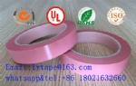 Polyester (PET) film insulation mylar tape(pink)