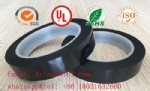 Polyester (PET) film insulation mylar tape(black)