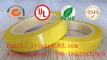 Polyester (PET) film insulation mylar tape(dark yellow)