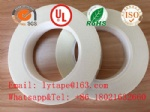 Polyester film / non-woven composite insulating margin tape