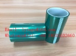 Polyester silicone Heat Resistance Tape
